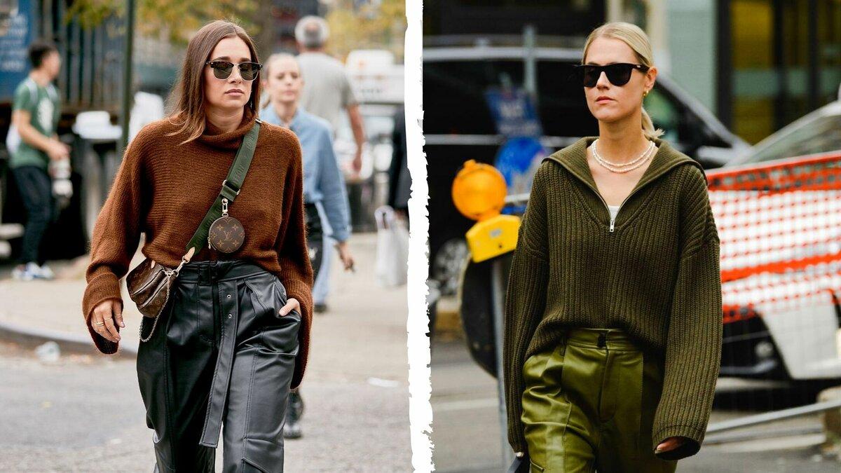 Мы расскажем, как круто стилизовать обычный свитер.