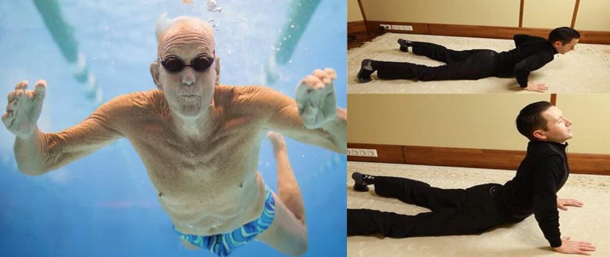 Это упражнения в купе с плаванием поможет вам избавиться от грыжи