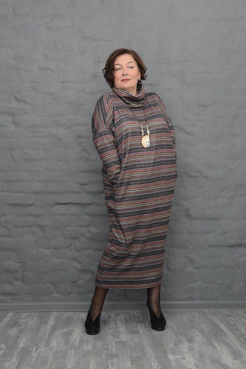 Горизонтальных полосок на платье стоит опасаться. /Фото: i.pinimg.com