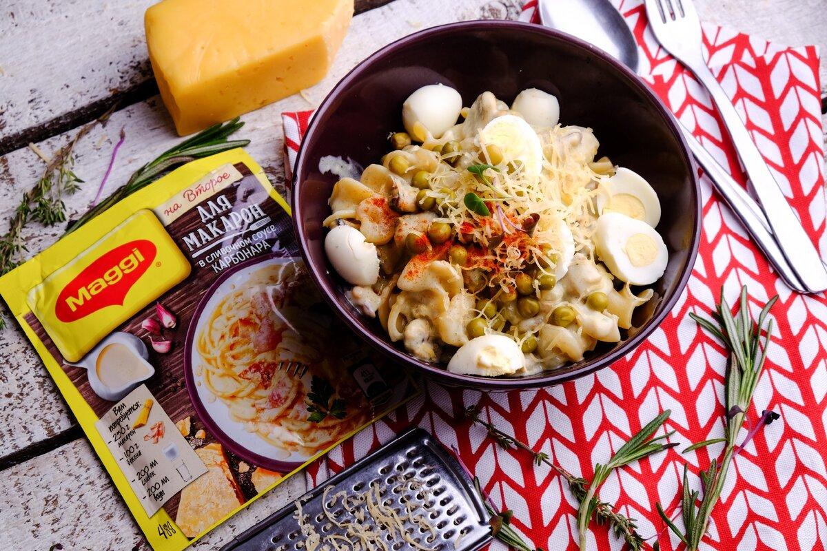 Паста - блюдо простое и вкусное. Удивим необычными рецептами