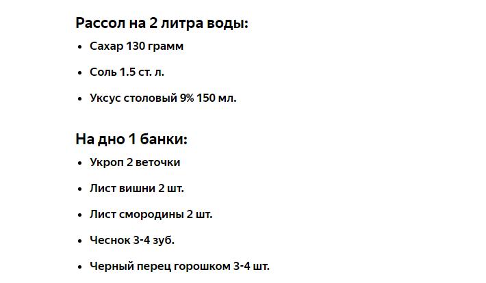 """Скриншот автора Дзен канала """"РУКОДЕЛОЧКА"""""""