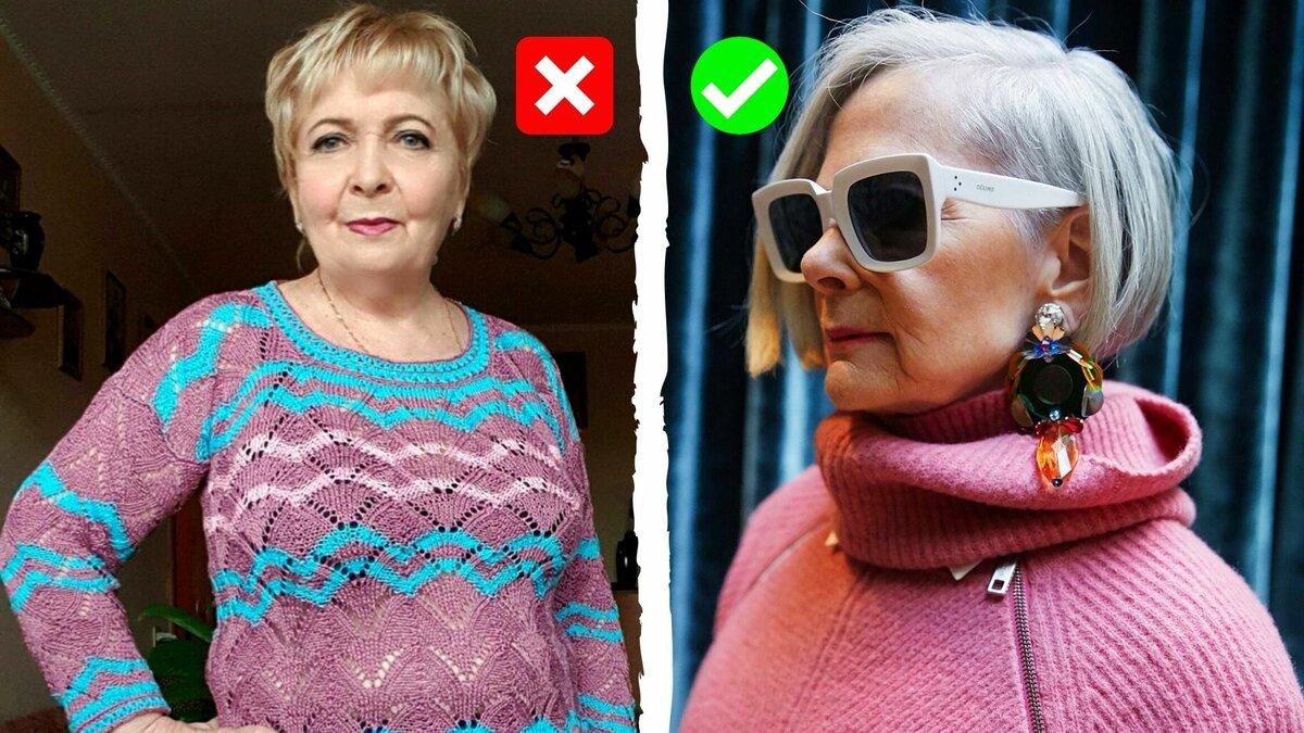 Устаревший свитер и стильная замена в 2020 году.