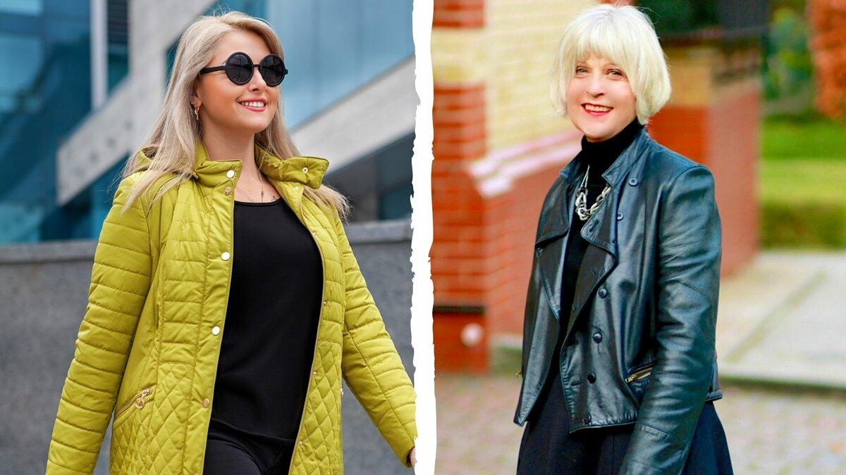 Верхняя одежда на осень и зиму 2020-2021.