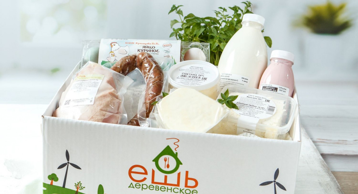 Попробуйте 8 натуральных продуктов всего за 1379₽