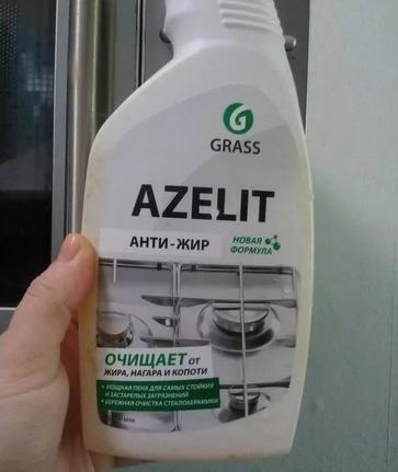 Начиталась хвалебных отзывов про очиститель жира Азелит. Решила проверить—действительно ли он так хорош