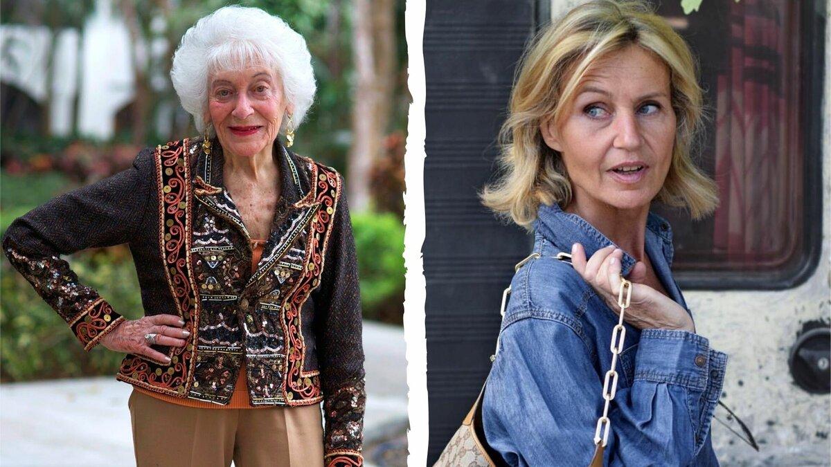 Как одеваются зарубежные пенсионерки?