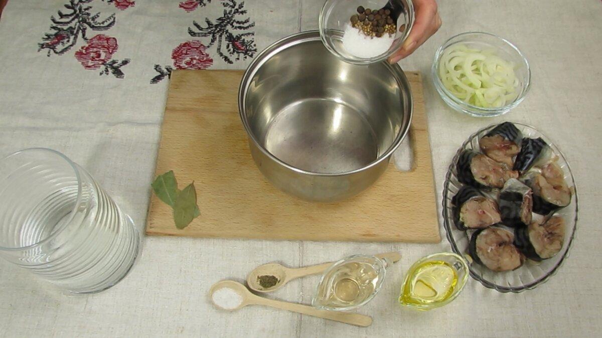 Быстрый рецепт маринованной СКУМБРИИ на праздничный стол. Проще чем сходить в магазин!