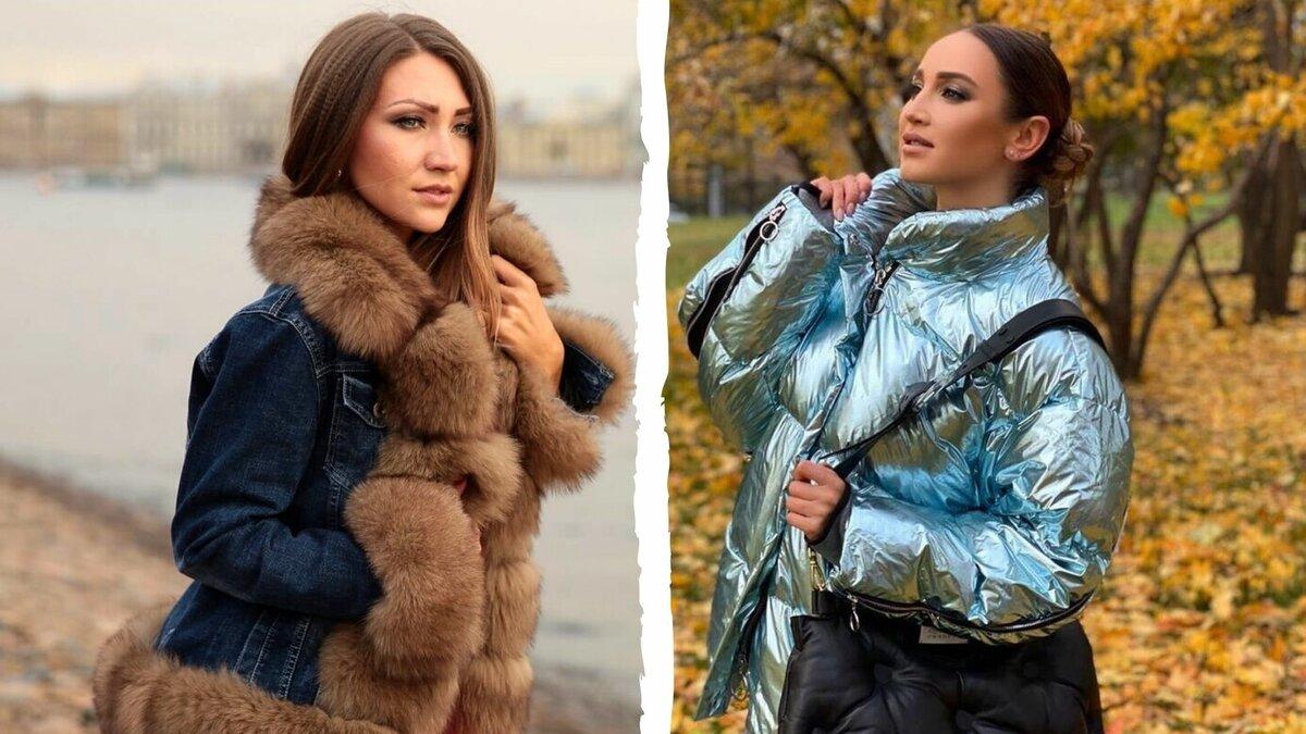 Антитренды осенних курток 2020.