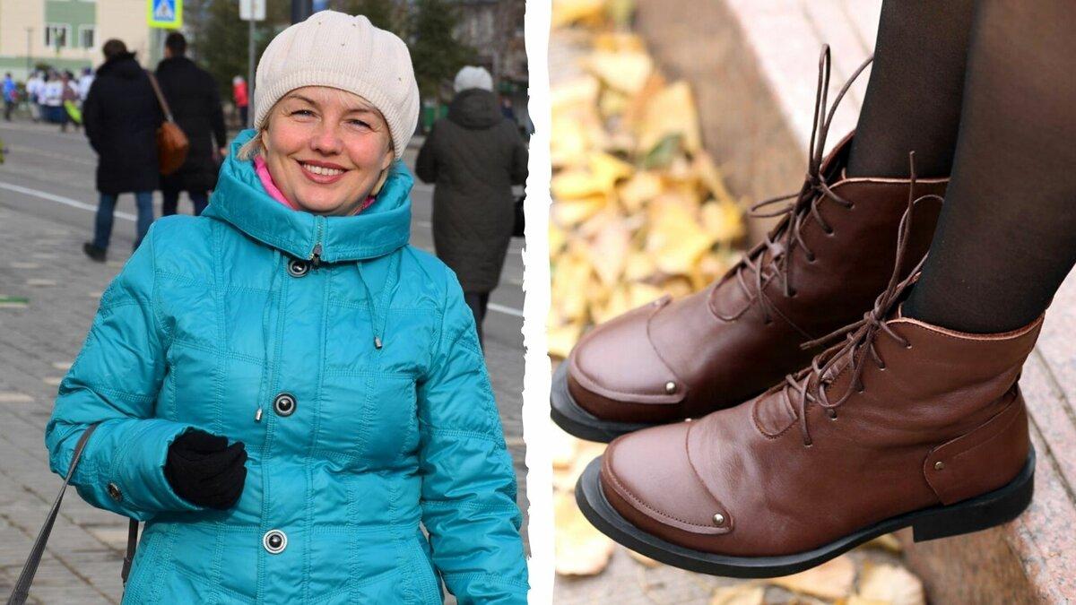 Как подобрать обувь к верхней одежде?