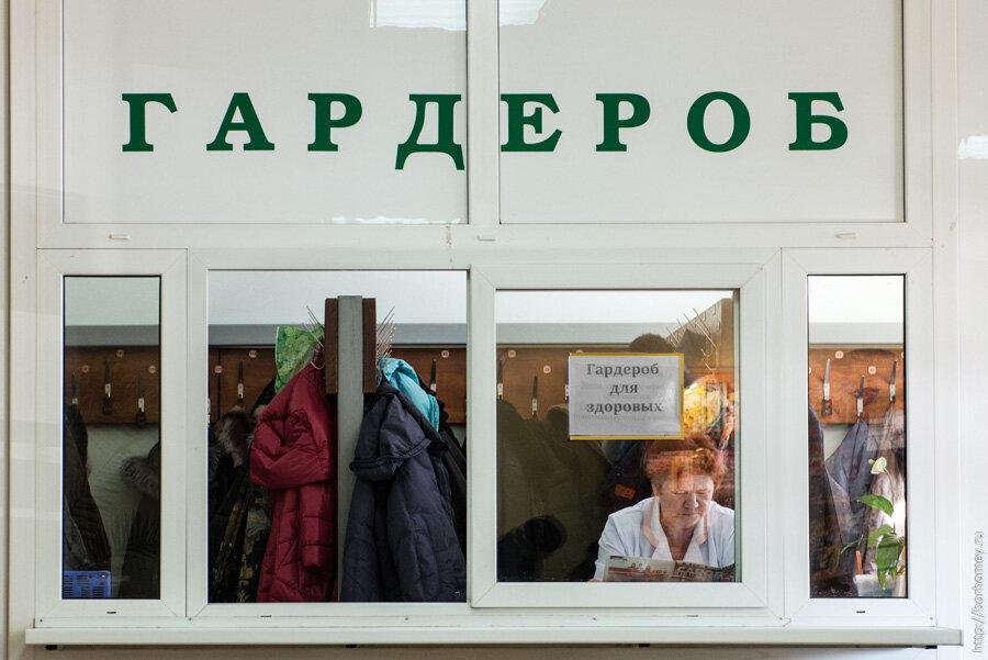 Источник фото: Яндекс.Картинки