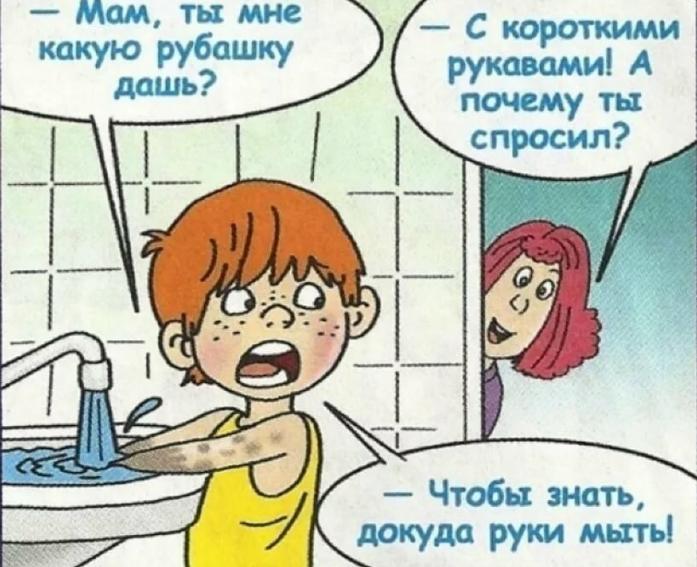 С Яндекс картинки.