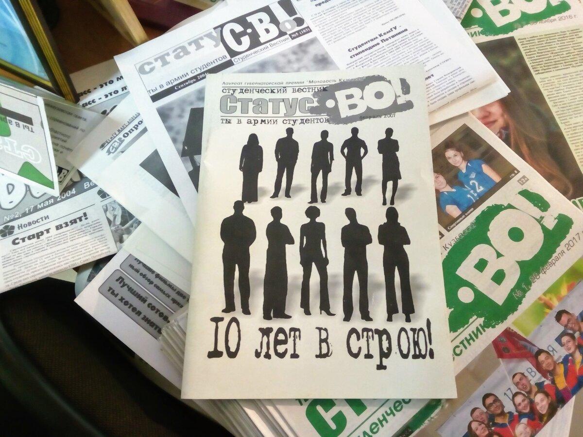 Всё студенчество я проработала в студенческой газете, а, выпустившись, стала курировать и вычитывать это издание.